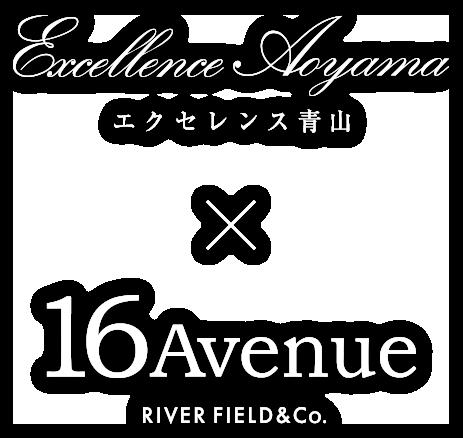 エクセレンス青山×16avenue